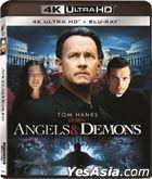 Angels & Demons (2009) (4K Ultra HD + Blu-ray) (Hong Kong Version)
