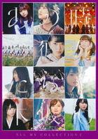 ALL MV COLLECTION 2 - Ano Toki no Kanojotachi (Limited Edition)(Japan Version)