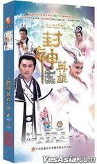 The Investiture Of The Gods II (DVD) (End) (China Version)