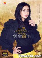 Huang Jin Shi Nian (CD + Karaoke DVD) (Malaysia Version)