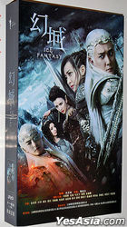 Ice Fantasy (2016) (DVD) (Ep. 1-30) (To Be Continued) (China Version)