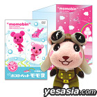 Post Pet Momobin Daiboken no Maki (with Stuffed Doll)(5000 set Limited Edition)(Japan Version)