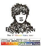 The First Eleven Years 然後[0尼] - 1997-2007陳奕迅跨世紀國語精選 (2CD)