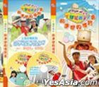 下課花路米:前進世界博覽會 (DVD) (1-10集) (公視電視節目) (台湾版)