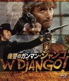 W Django!  (Blu-ray)(Japan Version)
