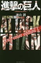 Attack on Titan Full Color Edition 1