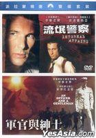 Internal Affairs (1990) + An Officer and a Gentleman (1982) (DVD) (Taiwan Version)