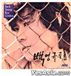 Baek Young Gyu - Golden
