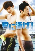 No Breathing (DVD)(Japan Version)