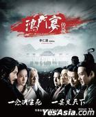 White Vengeance (2011) (Blu-ray) (China Version)