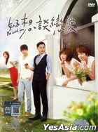 Be With You (DVD) (Ep. 1-72) (End) (English Subtitled) (Malaysia Version)
