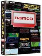The Game Maker - Namco (DVD) (Japan Version)
