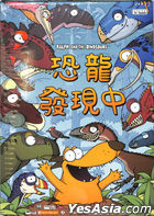 Ralph And The Dinosaurs (DVD) (Ep. 1-26) (Taiwan Version)