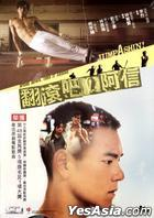 Jump Ashin! (2011) (DVD) (Hong Kong Version)