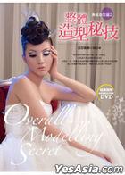 Zheng Ti Zao Xing Mi Ji : Mei Fa Zao Xing Pian2