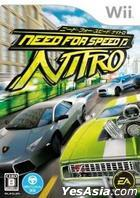 Need for Speed Nitro (Japan Version)