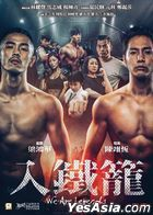 We Are Legends (2019) (DVD) (Hong Kong Version)