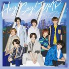 Fanfare! [Type 1](SINGLE+DVD) (初回限定版)(日本版)