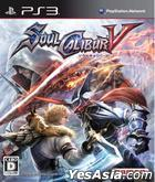 Soul Calibur V (Japan Version)