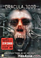 Dracula 3000 (DVD) (Hong Kong Version)