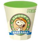 SNOOPY 塑胶杯 270ml (运动系列/棒球)