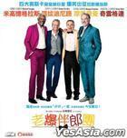 Last Vegas (2013) (VCD) (Hong Kong Version)