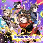 Breakthrough! (ALBUM+BLU-RAY) (First Press Limited Edition) (Japan Version)