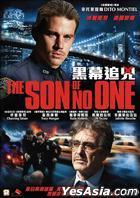 黑幕追兇 (2011) (DVD) (香港版)