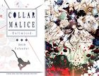 Collar×Malice -Unlimited- 2019 Desktop Calendar (Japan Version)