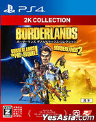 Borderlands Double DX Collection (廉价版) (日本版)