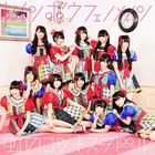 Rainbow Phenomenon  (Normal Edition) (Japan Version)