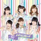 Dream Parade (Japan Version)