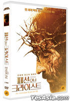 The Passion Of The Christ (2DVD) (Korea Version)