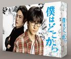 Where Do I Come From (DVD Box) (Japan Version)