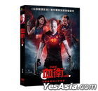 Bloodshot (2020) (DVD) (Taiwan Version)