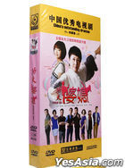 Kung Fu Mother-In-Law  (2014) (DVD) (Ep. 1-42) (End) (China Version)