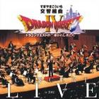 Symphonic Suite 'Dragon Quest IV: Chapters of the Chosen (Dragon Warrior IV)' Concert Live in 2002 (Japan Version)