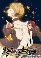 'Umineko When They Cry' Zenwa Ikkimi Blu-ray (Japan Version)