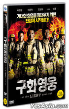As The Light Goes Out (DVD) (Korea Version)