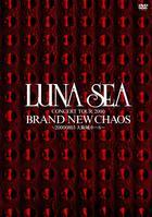 LUNA SEA CONCERT TOUR 2000 BRAND NEW CHAOS - 20000803 Osakajo Hall - (Japan Version)