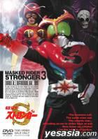 Kamen Rider (Masked Rider) Stronger Vol.3
