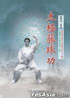 Tai Ji Teng Qiu Gong