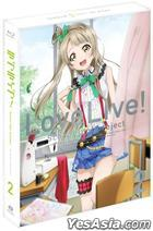 Love Live! School Idol Project (Blu-ray) (Vol. 2) (Limited Edition) (Korea Version)