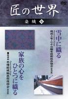 Hitodumatoebuijo yuudotchigasukebe kashittemasu