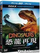 Dinosaurs: Giants of Patagonia 3D (Blu-ray) (Taiwan Version)