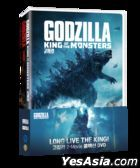 Godzilla 2-Movies Collection Double Pack (2DVD) (Korea Version)