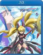 Sora wo Kakeru Shojo (Blu-ray) (Vol.5) (Japan Version)