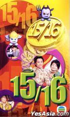 15/16 (DVD) (Vol.4) (TVB Program)