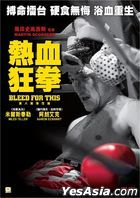 Bleed for This (2016) (DVD) (Hong Kong Version)