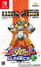 Medarot Classics Plus Kabuto Ver. (Japan Version)
